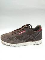 Серые кроссовки Reebok classic из натуральной замши