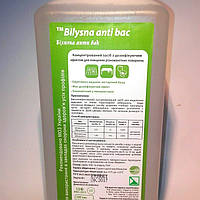 Профессиональное дезинфицирующее средство Anti Bac для мытья всех поверхностей 1 л.