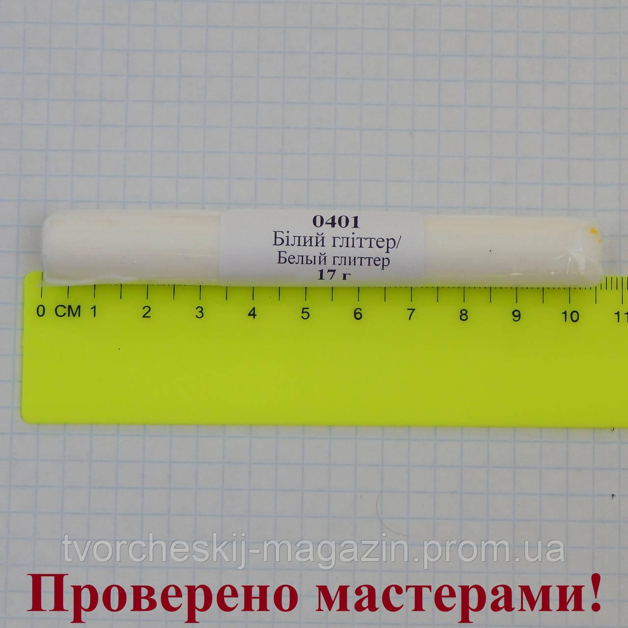 Полимерная глина LEMA (Лема), цвет белый глиттер , 17 г.