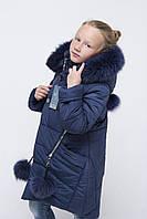 Зимняя куртка для девочки Герда , зима 2018