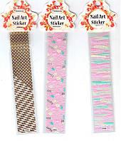 Наклейки Стикеры для дизайна ногтей YRE NLS-00, Наклейки, маникюр с наклейками, Наклейки для ногтевого дизайн