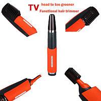 Чудо бритва X-TRIM, машинка для стрижки волос, триммер аполлон, микро тач, триммер x trim, бритва x trimmer