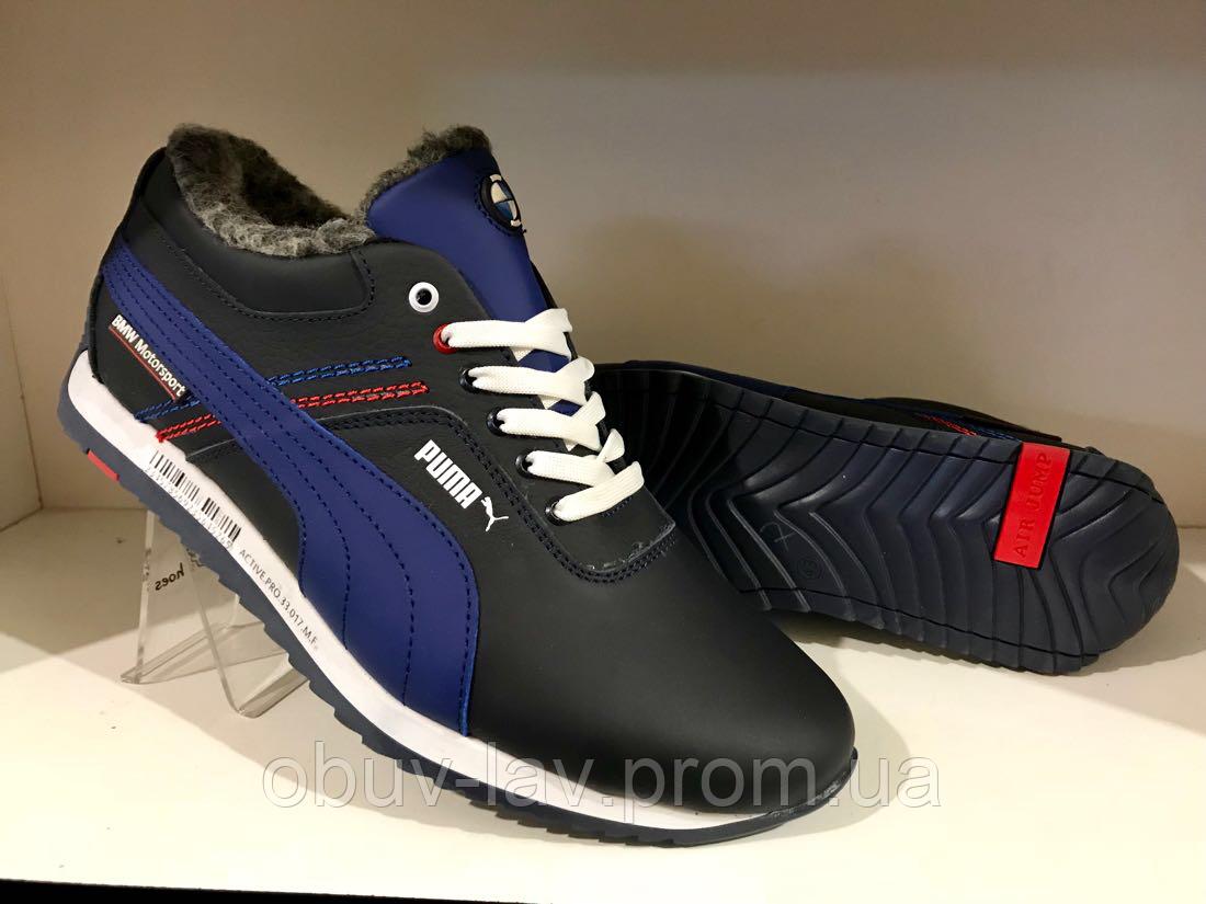 9f6e6af5 Зимние мужские кроссовки puma bmw Motorsport: продажа, цена в ...