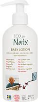 ЭКО Детский лосьон Eco by Naty 200 мл