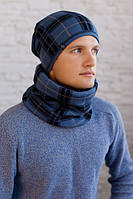 Мужской комплект «Чез» (шапка на флисе + шарф-хомут) Светло-синий
