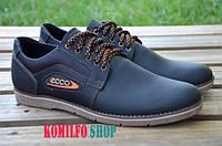 Мужские кожаные туфли кроссовки  Ecco Black 40,41,44,45р