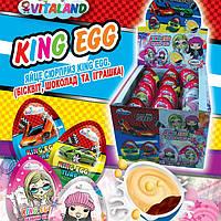 Яйцо шоколадное пластиковое King Egg 24 шт, 12 гр (Vitaland)