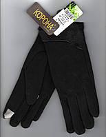Перчатки женские 100% хлопок с бамбуком на меху Tech Touch Корона, для смартфонов, чёрные, 721613