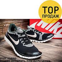 Мужские кроссовки Nike  Free Run 3.0, черные с серым / кроссовки мужские Най Фри Ран, текстиль, модные