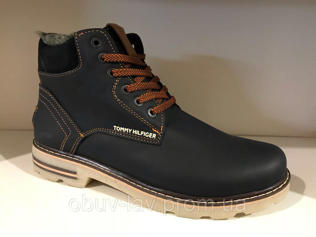 0f4a00475 Мужские ботинки Tommy Hilfiger - Интернет-магазин спортивной обуви