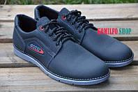 Мужские кожаные туфли кроссовки  Ecco Blue 40,41р