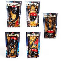 Набор пирата 8897A-131-2-3-4-5