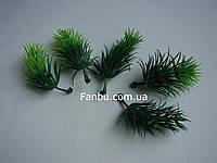 Мини хвоя 5.5см ,искусственная с салатовыми кончиками-пластик(1набор 5шт)