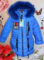 Теплая,стильная куртка (пальто) на девочку от 8,9,10,11лет  40 и 42 размер натуральная опушка