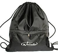 Качественная спортивная сумка - портфель