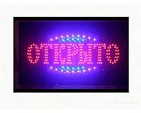 Вывеска Открыто 48*25, светодиодная, RGB контроллеры, 220 В, управление ручное, рекламная вывеска