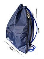 Качественная сумка для переобувки синяя