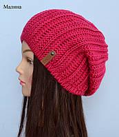 Вязаная зимняя шапка женская, фото 1