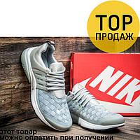 Мужские кроссовки Nike Air Presto, серого цвета / кроссовки мужские Найк Аир Престо, удобные, стильные