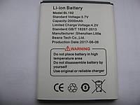 Аккумулятор Nephy для Lenovo A750 (ёмкость 2000mAh)
