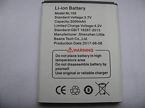 Аккумулятор Nephy BL192 для Lenovo A328 (ёмкость 2000mAh)