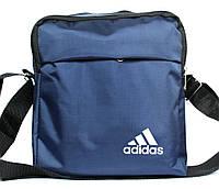 Спортивная мужская сумка в стиле ADIDAS синяя