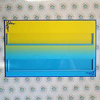 Наборное полотно маленькое Желто-голубое