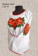 Женская заготовка сорочки СЖ-10, фото 1