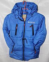 """Куртка детская зимняя Columbia на мальчика 5-10 лет Серии """" MISHELLE """" купить оптом в Одессе на 7 км"""