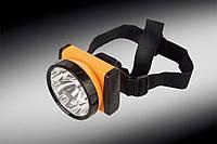 Налобный светодиодный фонарь LR-8320