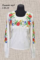 Женская заготовка сорочки СЖ-24, фото 1