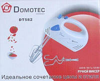 Миксер ручной DOMOTEC DT-582, кухонный миксер, бытовой миксер