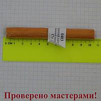 Полимерная глина LEMA (Лема), цвет золото глиттер , 17 г.