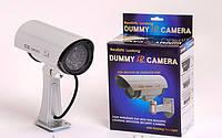 Муляж камеры видеонаблюдения Dummy IR Camera, Видеокамера муляж, камера обманка DUMMY IR CAMERA, Фальш камера