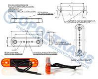 Габарит боковой светодиодный LED желтый WAS W97.2 (плоский)