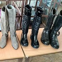 Зимние сапоги секонд хенд крем. Обувь оптом от EuroMania