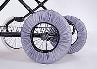 0340 Чехлы на колеса коляски Baby Breeze 0340