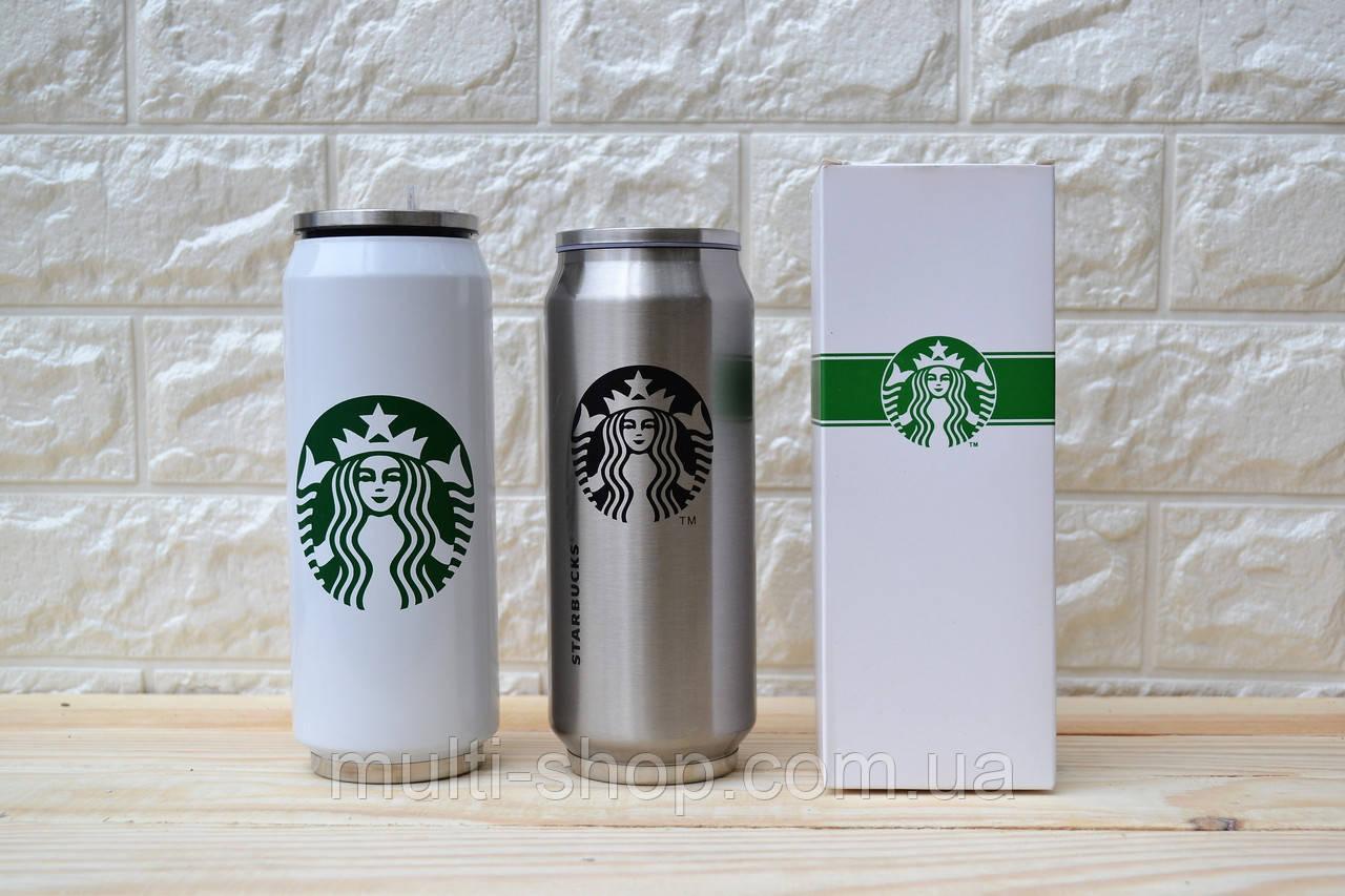 Термокружка реплика Starbucks банка реплика старбакс