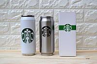 Термокружка Starbucks банка