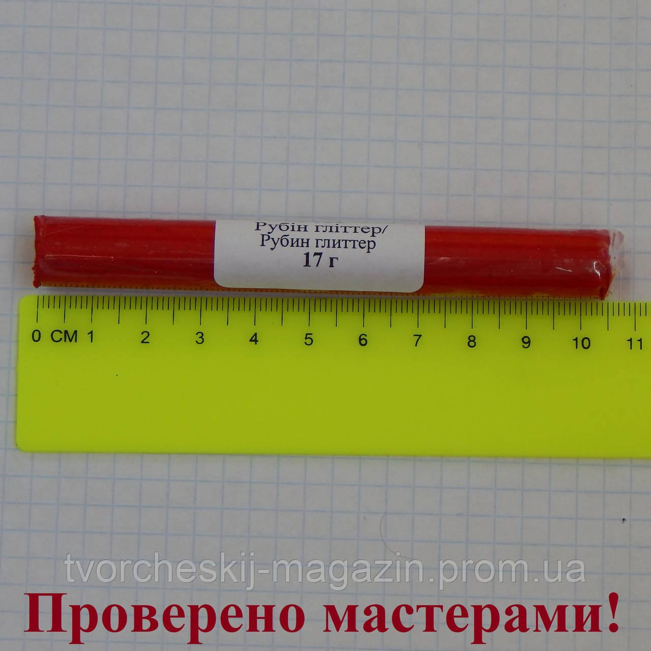 Полимерная глина LEMA (Лема), цвет рубин глиттер , 17 г.