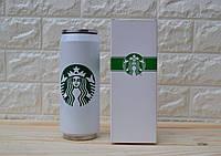 Термокружка Starbucks банка White 420 ml