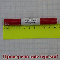 Полимерная глина LEMA (Лема), цвет бордо глиттер , 17 г.
