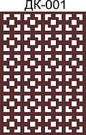 Лист перфорированный ХДФ 3мм, неокрашенный, ДК001