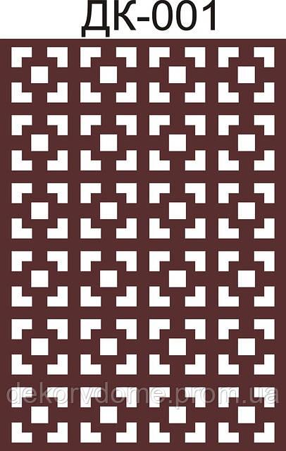 Декоративная решетка 3мм