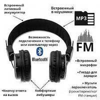 Беспроводные наушники Atlanfa AT 7611 Bluetooth, MP3 плеер и FM радио, микрофон
