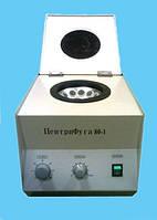 Центрифуга модель 80-1