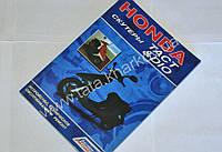 Инструкция HONDA dio/tact скутера, мопеда, мотоцикла