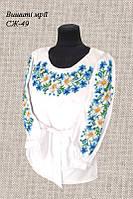 Женская заготовка сорочки СЖ-49, фото 1