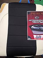 Авточехлы из экокожи (Германия) Daewoo Nubira 1997 - 2008 Premium