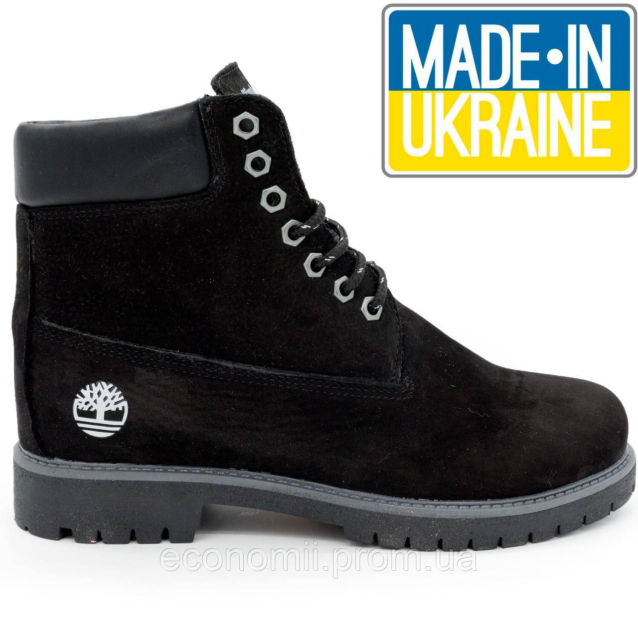 Зимние черные ботинки Timberland clasic (Тимберленд) с мехом. р.(37, 38, 39, 40, 41)